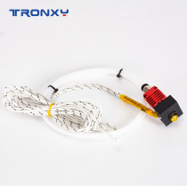 Tronxy 24V MK10 upgrade extruder Kit