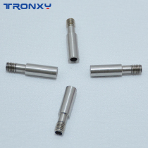 Teflon throat steel extruder nozzle (5 pcs)