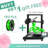 TRONXY 3D Printer  XY-2 Pro Titan 255*255*245mm + Gift