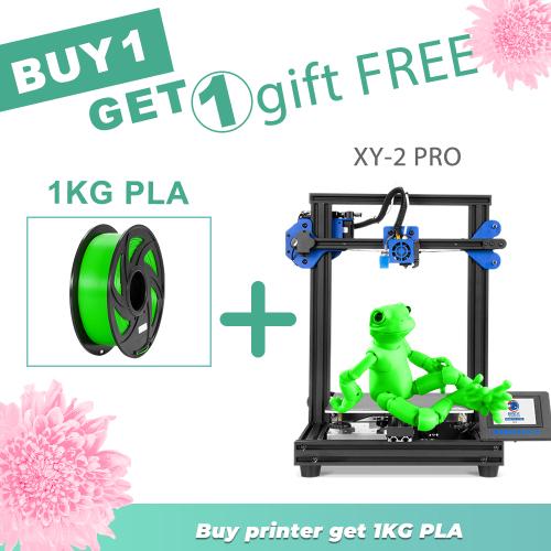 TRONXY 3D Printer XY-2 PRO/ XY-2 Pro Titan 255*255*245mm + Gift