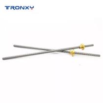 Tronxy Z-axis screw rod with copper nuts