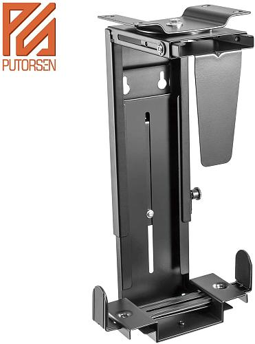 (EU EXCLUSIVE) PUTORSEN® Adjustable Under Desk Computer Mount Wall PC Mount Computer Case Holder with 360-degree Swivel