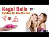Kegel Balls(2 Sets)