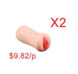 Male Masturbation Pocket Pussy