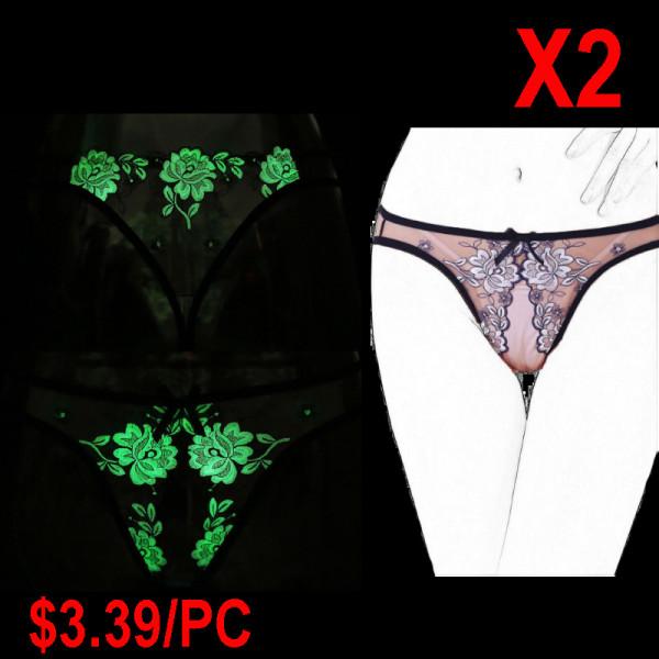 Luminous sexy panties(2 Sets)