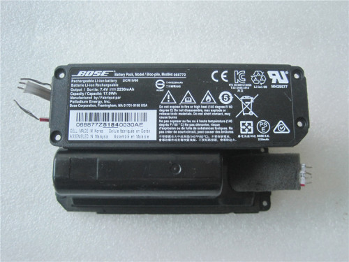 088796 088789 088772 Battery For BOSE SoundLink Mini II 2 Bluetooth Speaker Rechargeable Battery 7.4V 17WH