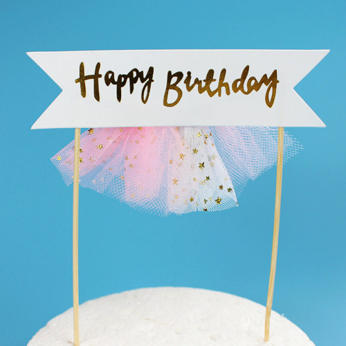 1 Pc Lovely Happy Birthday Cake Topper with mini skirt Kids Boy Girl First One Birthday Party Baby Shower Favors Decoration