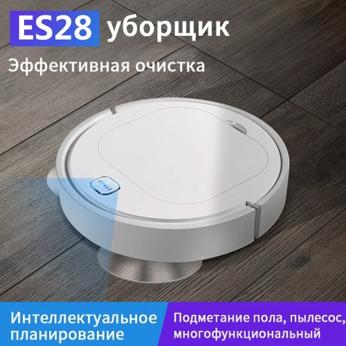WX USB Charging Intelligent Lazy Robot Wireless Vacuum Cleaner Sweeping Vaccum Cleaner Robots Carpet Household Cleaning Machine