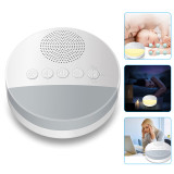 white noise machine- wtowin.com