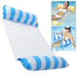 water hammock- wtowin.com
