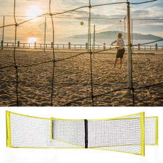 Four Square Volleyball Net, PE Four-Sided Volleyball Training Net, 1.5m x 0.5m Sports Badminton Game Net