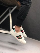 Gucci Ace Supreme Tiger Embroidered Sneakers