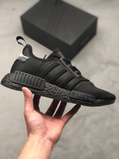 Adidas NMD R1 Triple Black Trainers