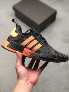 Adidas NMD R1 Core Black Solar Red Trainers