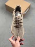 Adidas Yeezy Boost 350 Oxford Tan Sneakers