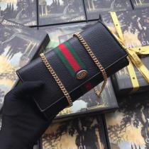 Gucci ophidia clamshell envelope-style woc sling-chain crossbody shoulder bag party clutch with removable shouder strap