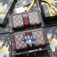 Gucci ophidia female canvas zipper multi-slots card holder graceful clutch longwallet coin pouch