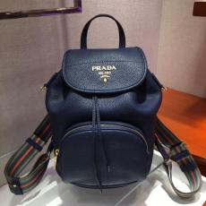 1BZ035 Prada female pure-color large-capacity drawstring tassel backpack attached with double shoulder strap idea companion for outdoor travelling