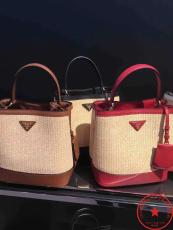 BA212 Prada ladies saffiano pure-hand-made grass-woven bucket bag graceful basket bag gold hardware