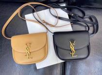 Yves Saint laurent/YSL Kaia female small crossbody bag exquisite makeup smartphone bag