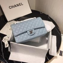 Chanel  CF A01112 female quilted classic flap crossbody bag  with iconic Double-C twist fastener  medium size