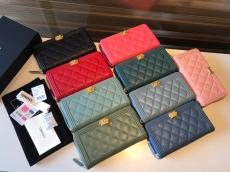 Chanel Le boy caviar longwallet vintage quilted zipper long purse multislots card holder elegant evening clutch multicolor variation