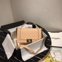 Chanel Le boy As0135 quilted luxury handbag vintage top-handle messenger bag exquisite square box bag double size