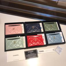Chanel quilted zippermultislots  card holder coin pouch multicolor option