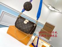 M44813 Louis Vuitton/LV multiple pochette accessories three-pieces-set monogram  multifunction crossbody bag with built-in clip for inductive code scanning