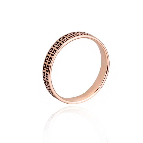 ring 097435