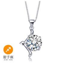 silver pendant MLA235k