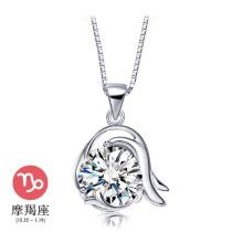 silver pendant MLA235c