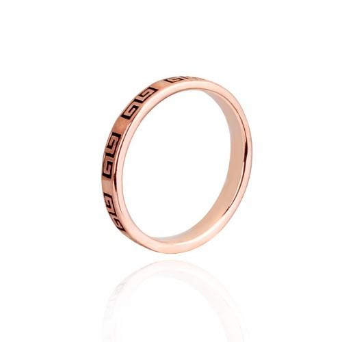 ring 096978