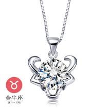 silver pendant MLA235b