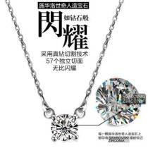 silver necklace1737316(with chian)