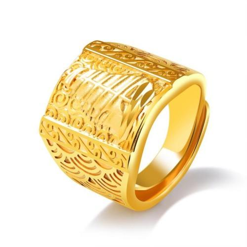 ring gb0617048