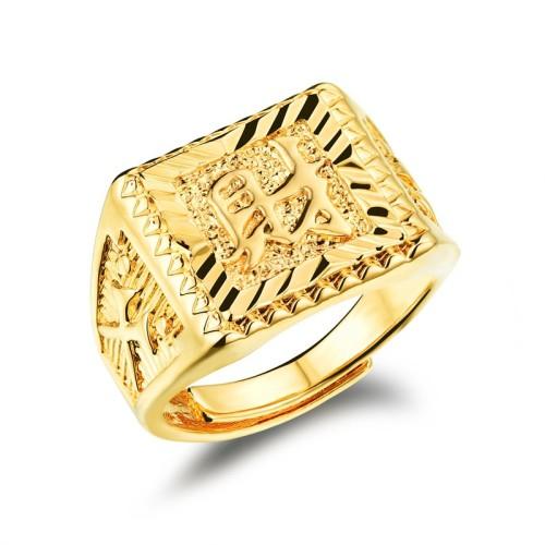 ring gb0615033