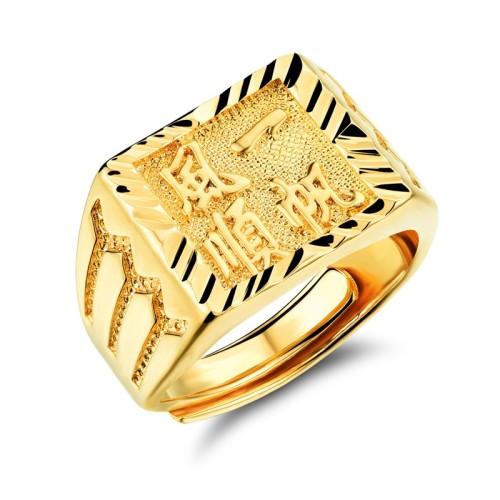 ring gb0615034