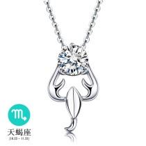 silver necklace MLA235g