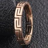 ring19-0050