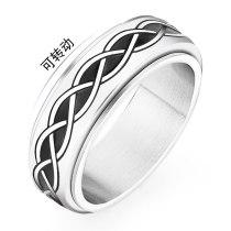 ring 19-0094