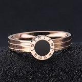ring 19-0052