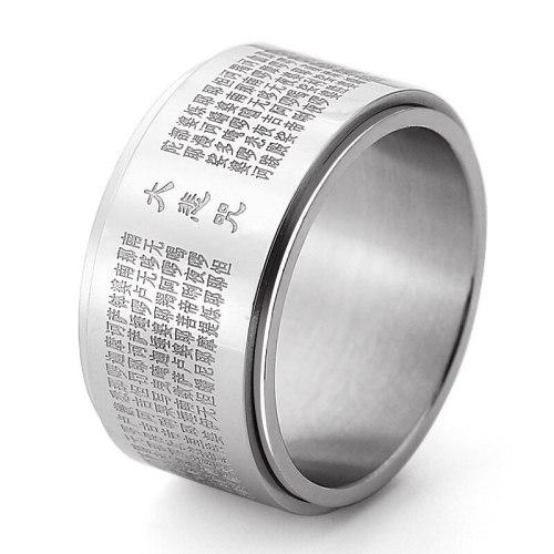 ring 19-0061