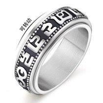 ring 19-0064