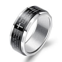 ring 0618643