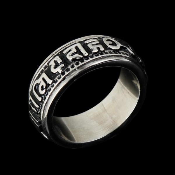 ring1460311