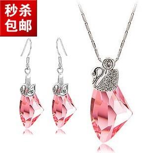 silver   crystal pendant set9702253