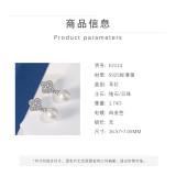 S925 Sterling Silver Clover of Four Leaves Earring Fashion Korean Pearls Stud Earring Pendant Jewelry Earrings for Women MLE2114