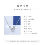 S925 Sterling Silver All the Way You Necklace Female Fashion Korean Style Elk Pendant Clavicle Chain Silver Jewelry Mla1906