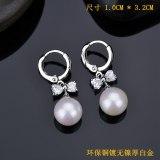 Pearl Earrings Korean Style Bow AAA Zircon Earrings Tassel Long Pearl Ear Pendant Qxwe750bz